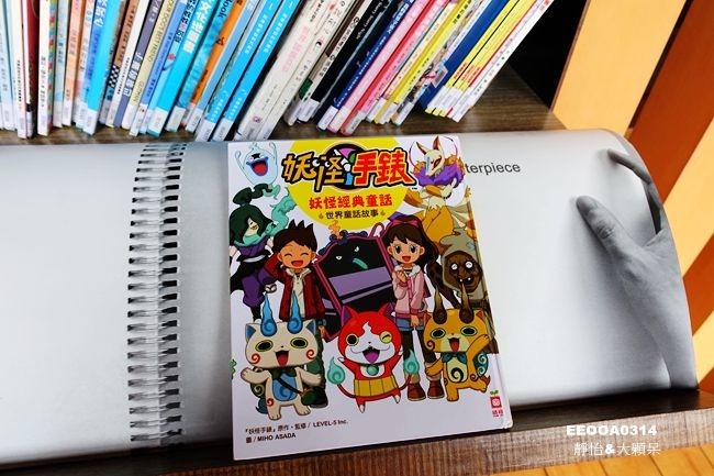 DSC07933_副本