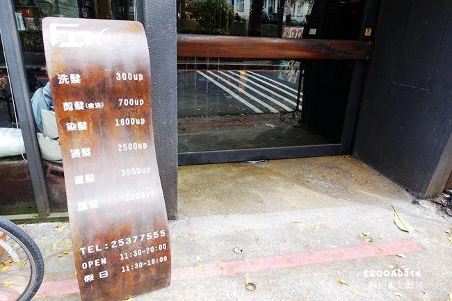 DSC08368_副本