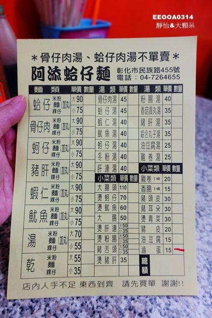 DSC09555_副本.jpg