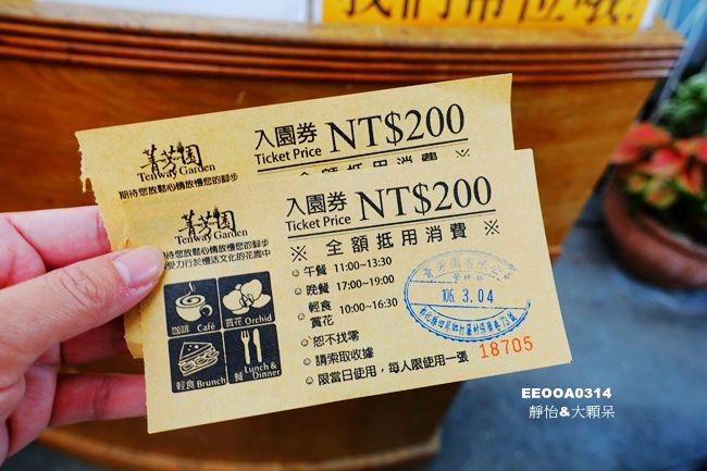 DSC09309_副本
