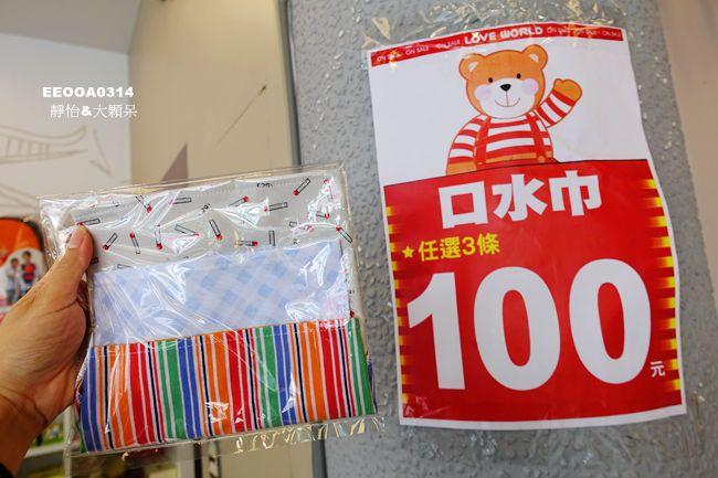 DSC01506_副本