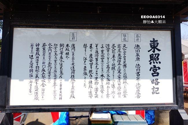 DSC03140_副本.jpg
