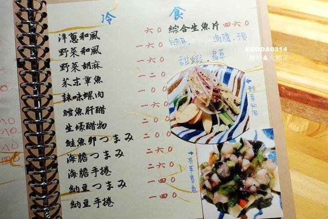 DSC04339_副本.jpg