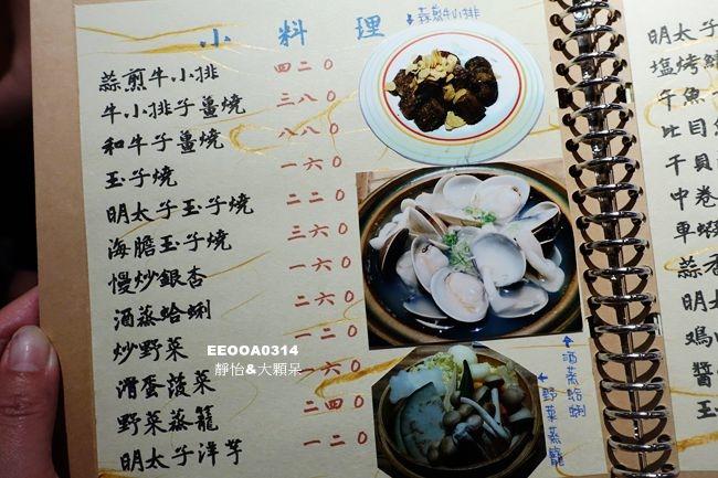 DSC04342_副本.jpg