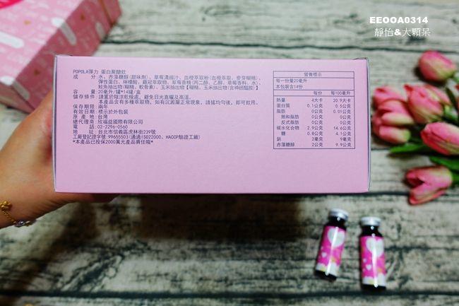DSC03892_副本