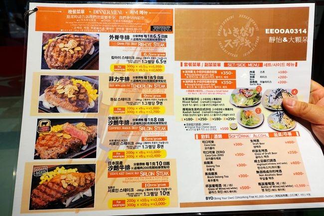 DSC02984_副本.jpg