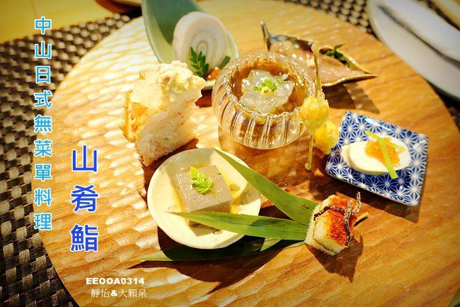 DSC02364_副本.jpg