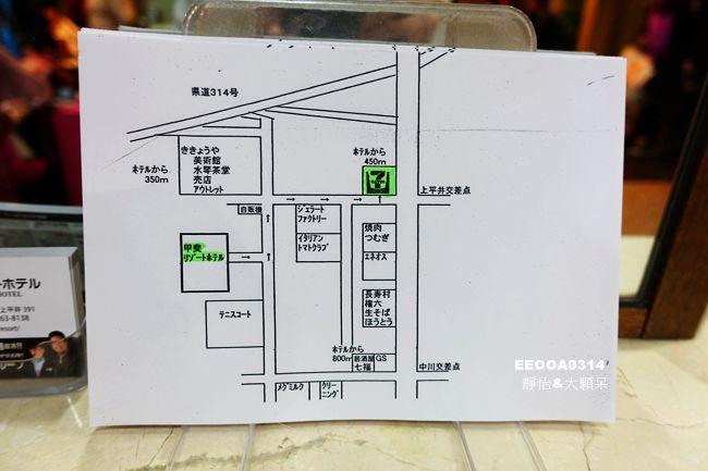 DSC02498_副本