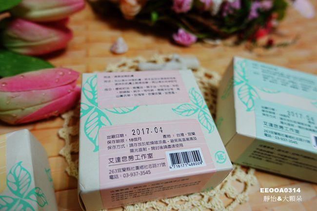 DSC08550_副本.jpg