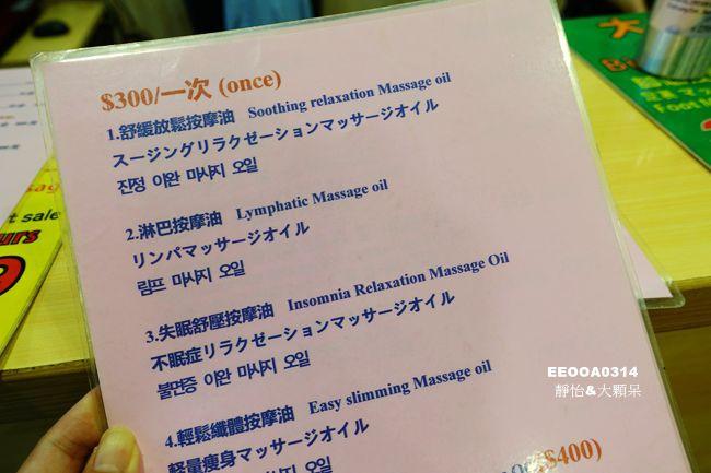 DSC07900_副本.jpg
