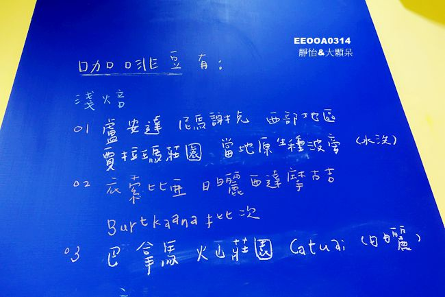 DSC08258_副本