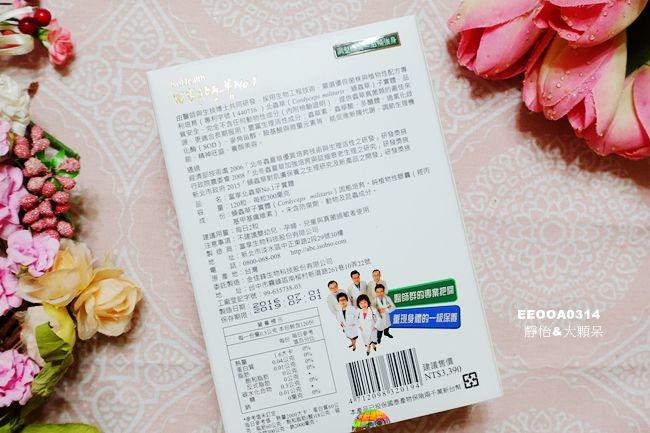 DSC09912_副本.jpg