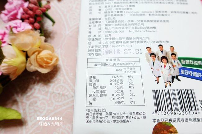 DSC02465_副本.jpg