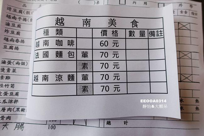 DSC08411_副本.jpg