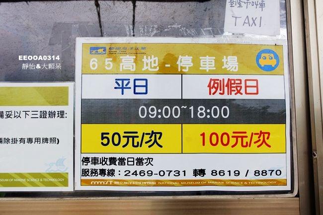 DSC00094_副本.jpg