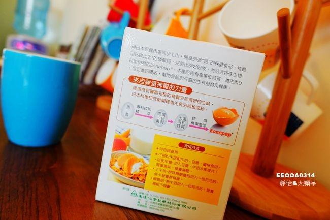DSC02950_副本.jpg