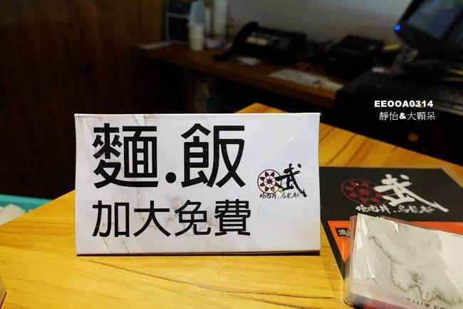 DSC03193_副本