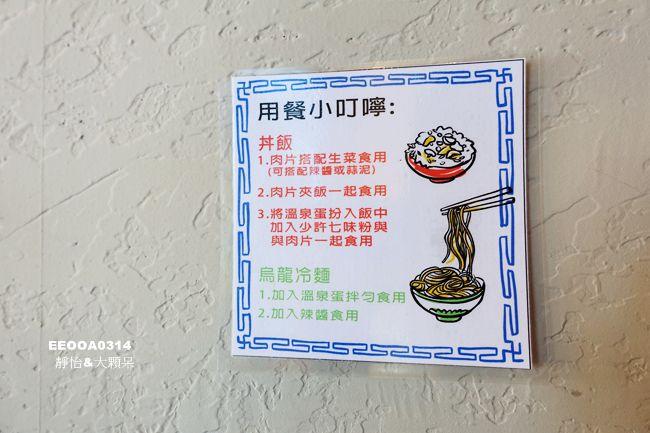 DSC03197_副本