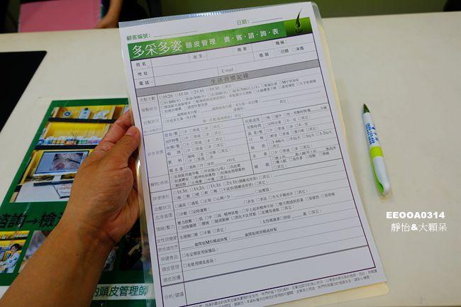 DSC03337_副本