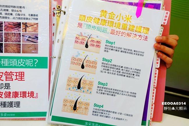 DSC03342_副本