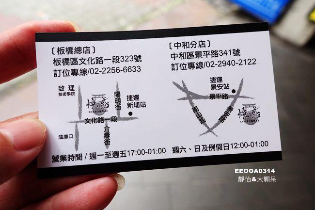 DSC03707_副本.jpg