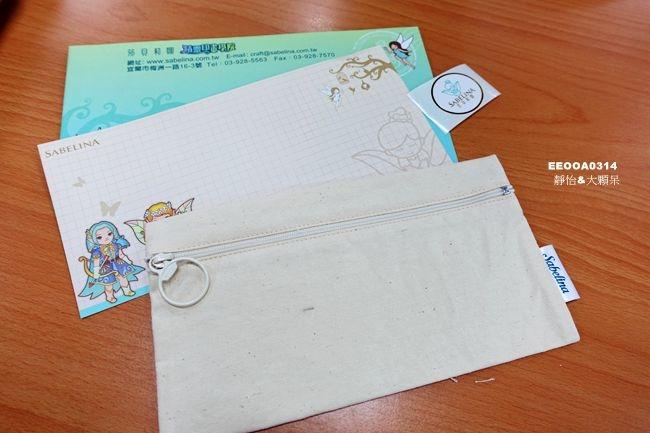 DSC01301_副本.jpg