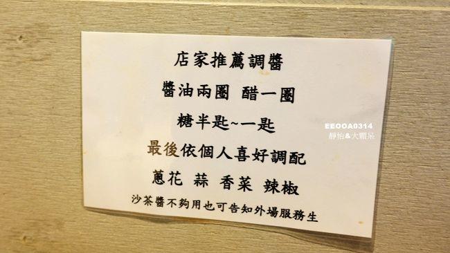 DSC05763_副本