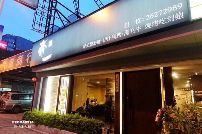 DSC05934_副本