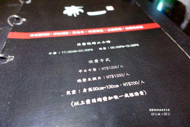 DSC06093_副本