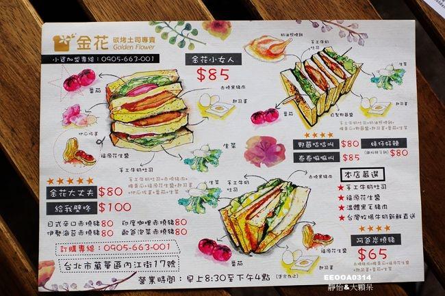 DSC06229_副本.jpg