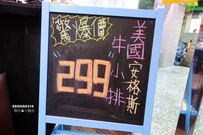 DSC06668_副本.jpg