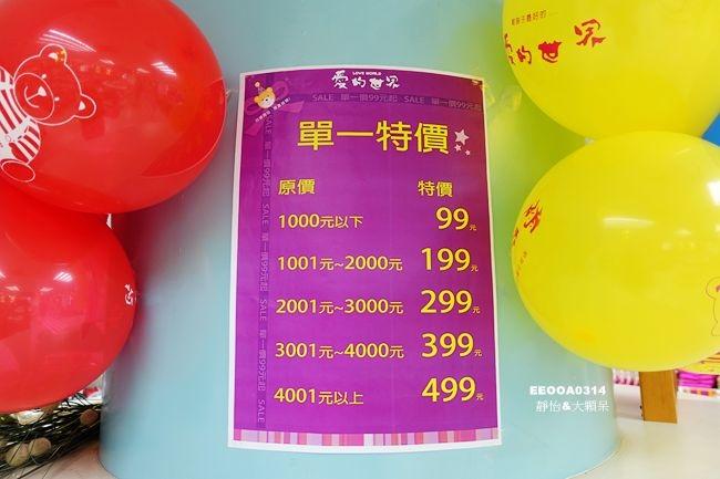 DSC08351_副本.jpg
