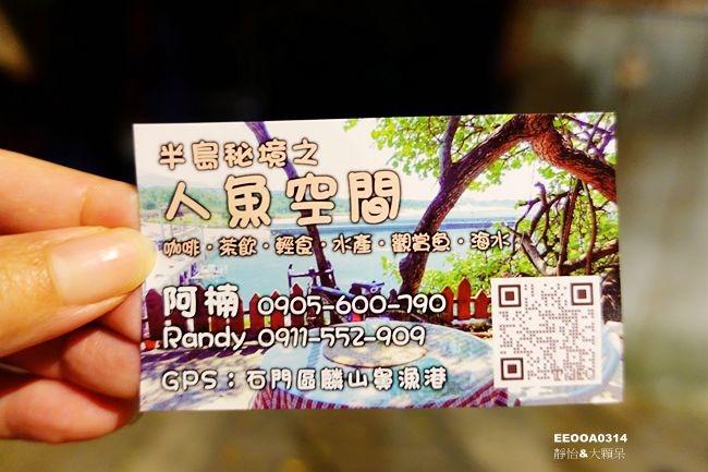 DSC07607_副本.jpg