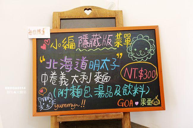 DSC00094_副本