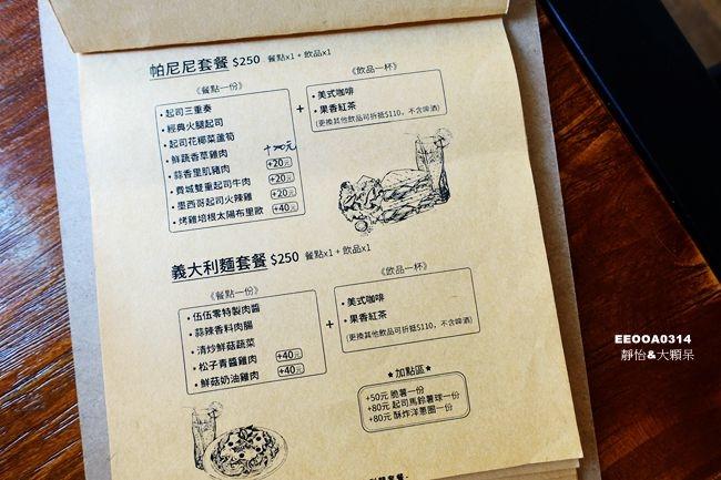 DSC00442_副本.jpg