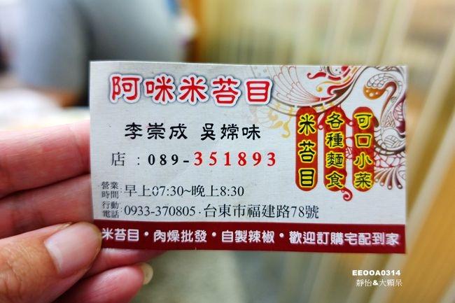DSC02821_副本