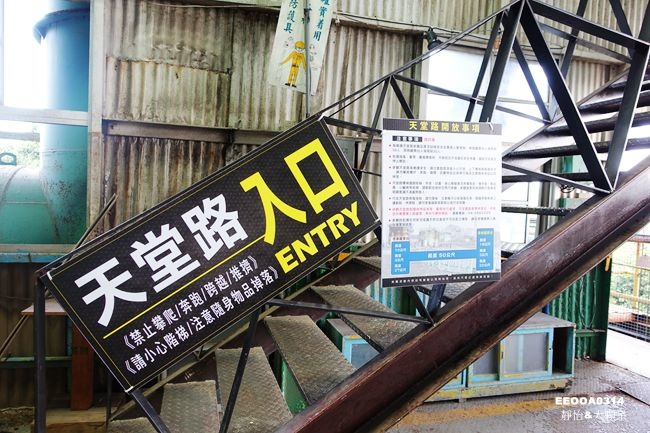 DSC01350_副本.jpg