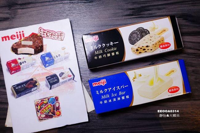 DSC02685_副本