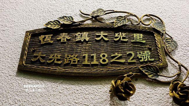 DSC08778_副本.jpg