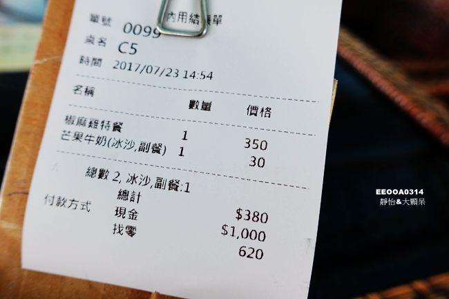 DSC08549_副本.jpg