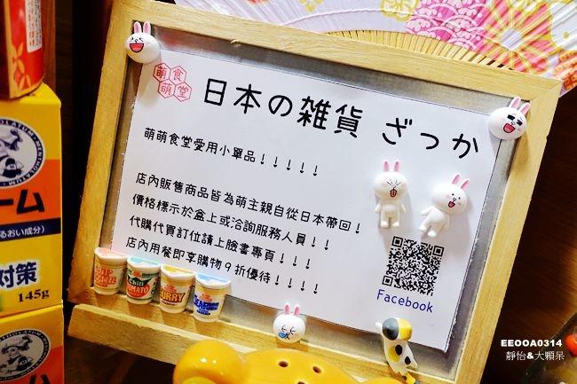 DSC03358_副本