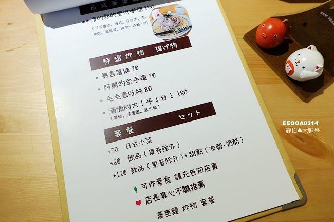 DSC03375_副本