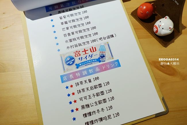 DSC03378_副本