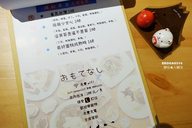 DSC03379_副本