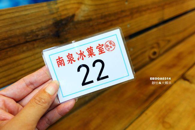 DSC01570_副本