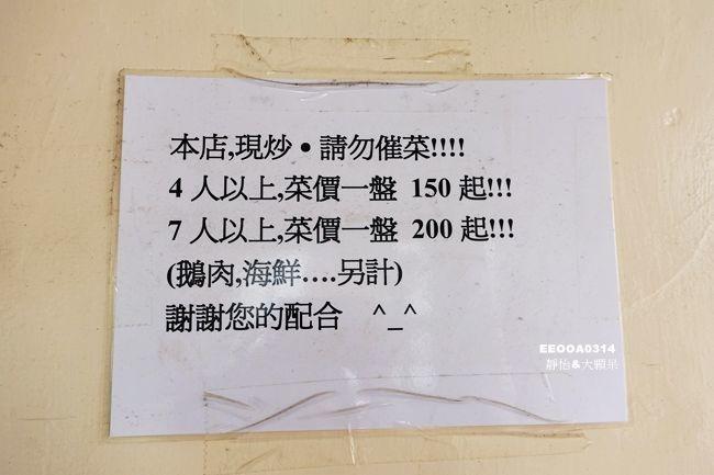 DSC03496_副本.jpg