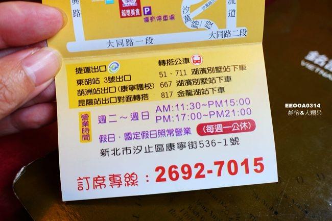DSC03471_副本.jpg