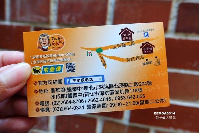 DSC04214_副本.jpg
