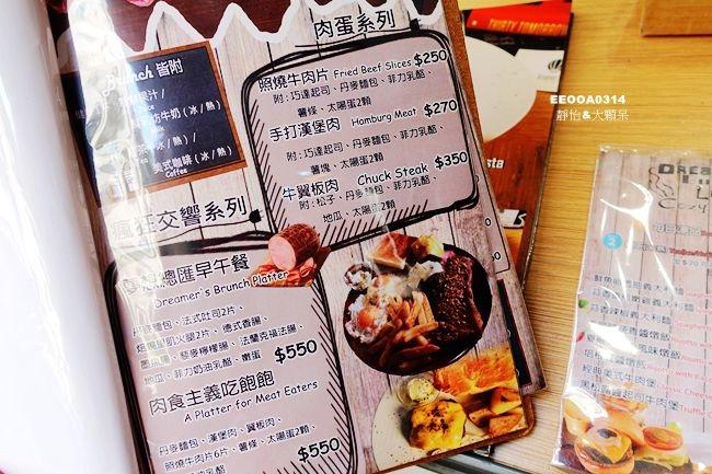 DSC06714_副本
