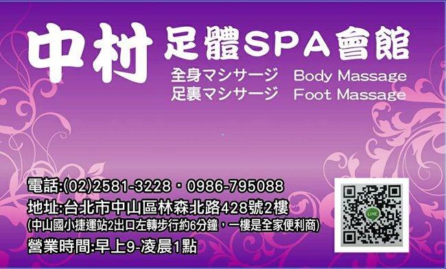 0-579A2504-1_副本.jpg